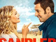 New Trailer for Adam Sandler's | Cinematic Audio | Scoop.it