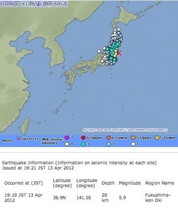 Fukushima : le début de la catastrophe, c'est maintenant   Nucléaire, non merci !   Scoop.it