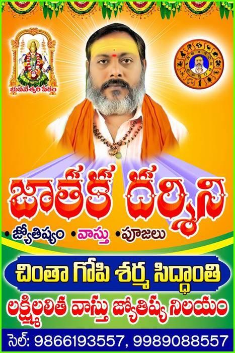 Videos   Astrology in Telugu,Online Telugu Astrology,Telugu Astrology,,Horoscope in Telugu   Poojalu & Homalu   Scoop.it