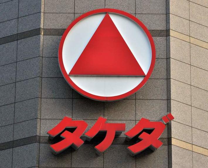 Médicaments: une amende de 6 milliards de dollars pour le japonais Takeda | PharmacoVigilance....pour tous | Scoop.it