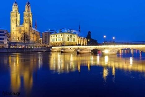 Zurich travel guide - fylada.gr | fylada.gr | Scoop.it
