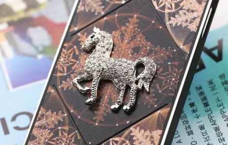 Bling horse iPhone 5 shell case | Apple iPhone and iPad news | Scoop.it