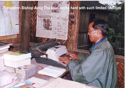 Lausanne World Pulse - The Impact of Technology on Bible Translation | Technology in Missions | Scoop.it