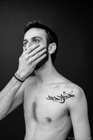 Arab ink. A photography project of Arabic tattoos by Bashar Alaeddin | Writing the body - Écritures corporelles | Scoop.it