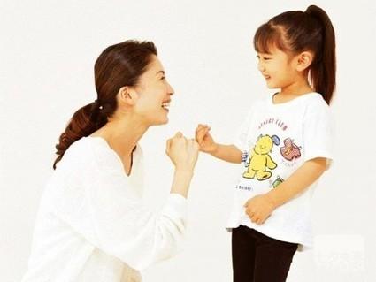 成功孩子背后父母的特质   Children Education   Scoop.it