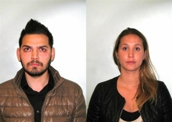 Hungarian 'Bonnie and Clyde' fraudsters wanted by Met Police | Race & Crime UK | Scoop.it