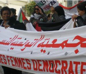Tunisie : des expertes de l'ONU examineront les garanties des droits des femmes | Radio des Nations Unies | Gender matters | Scoop.it