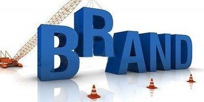 El branding en la empresa industrial. 3- La arquitectura de marca, modelos de gestión. | Marketing industrial | Scoop.it