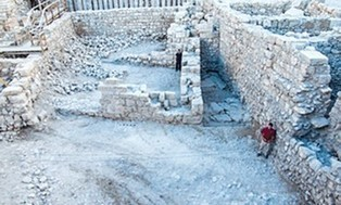 Unprecedented finding from Hasmonean period unearthed in City of David | Jewish Education Around the World | Scoop.it