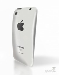 Will Apple revamp its entire gadget line up in 2012? | Everything about App Marketing | Scoop.it