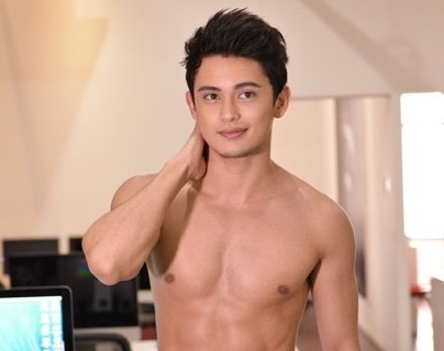 James Reid Falls Off the Stage at Cosmo Bachelor Bash | TheChicka.com | Philippine Entertainment | Scoop.it