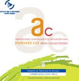 Educastur - Adaptaciones Curriculares de Ampliación para alumnado de Altas Capacidades | Altas capacidades | Scoop.it
