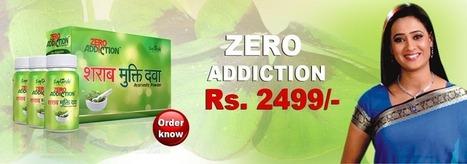 Zero Addiction   Zero Addiction   Scoop.it