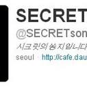 Jieun's account has been verified . Cr : [KPOP] SECRET (시크릿)  - via @Cute_BAP   Kpop   Scoop.it