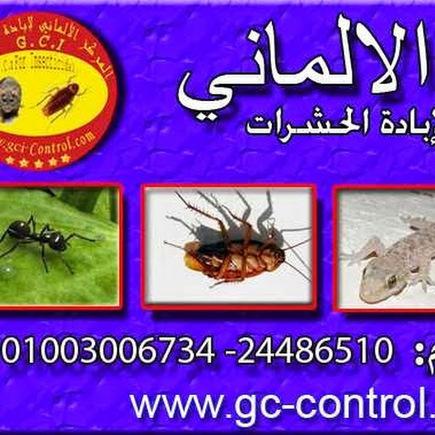 المركز الالماني لابادة الحشرات | E-Marketing Online | Scoop.it