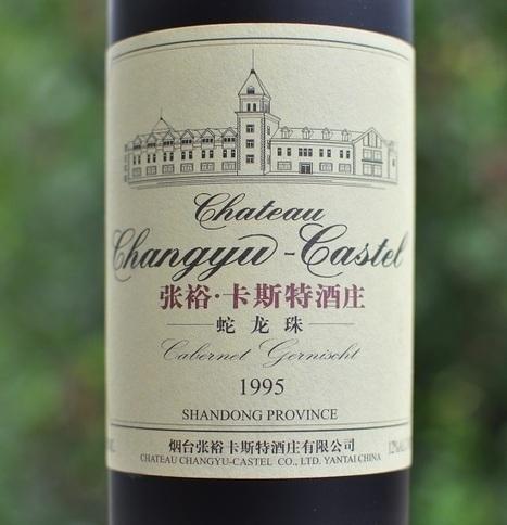 Séisme dans les importations chinoises de vins | Le vin quotidien | Scoop.it