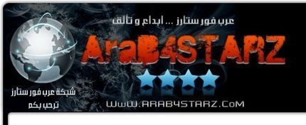 منتديات AraB4STARZ | fanlols.com | Scoop.it