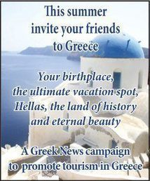 …if we were asked today to rebrand Greece | Places. | Rebranding Places | Scoop.it