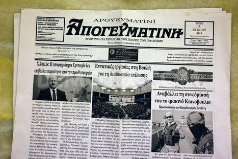 Le dernier journal grec d'Istanbul menacé de fermeture   DocPresseESJ   Scoop.it