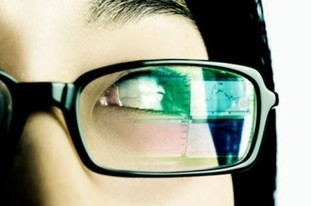 Will Your Students Soon Be Wearing Google Glasses? | Edudemic | omnia mea mecum fero | Scoop.it
