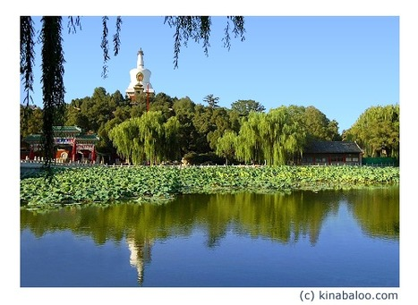 Beihai Park | HSIE: Historical Parramatta | Scoop.it