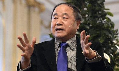 #China's #Nobel #winner #MoYan #Censorship #is #a#must | Le It e Amo ✪ | Scoop.it