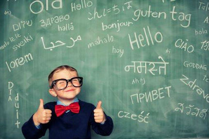 How Learning a Second Language Teaches Better Communication Skills | FLE | Scoop.it