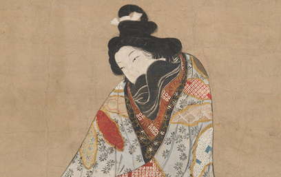 Celebrating the Arts of Japan | The Metropolitan Museum of Art | Museum and Art Gallery Resources | Scoop.it