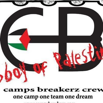 Camps Breakerz - Bboy Of Palestine | camps breakers | Scoop.it