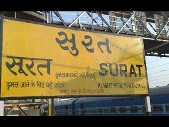 Surat railway station earns Rs 18.36 crore via ticket sales | in-SURAT.info | Scoop.it