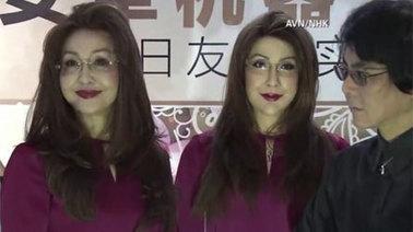 Partenariat Chine-Japon - Un robot humanoïde ultra-réaliste dévoilé | Post-Sapiens, les êtres technologiques | Scoop.it