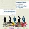 Campagne de sensibilisation à l'investissement dans le secteur de l'artisanat