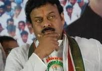 Congress Leaders not Happy with Chiranjeevi   Niyantha9   Scoop.it