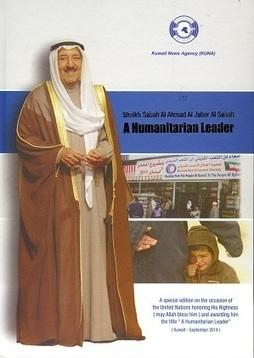 Saudi Arabia reports 15 new Coronavirus cases - Kuwait News Agency | MERS-CoV | Scoop.it