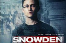 Quand Joseph Gordon Levitt (Snowden à l'écran) parle Internet et démocratie | Education, native digitals & Liberté | Scoop.it