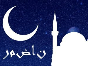 Ramadan | Topical English Activities | Scoop.it