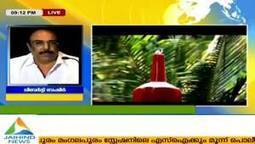 News Today: TP 51 Film | 10th September 2015 - PeaceDigital.TV | News TV Talk Shows | Scoop.it
