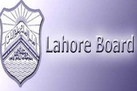 10th Class Matric Result Lahore Board 2014 MeraUstad | Education | Scoop.it