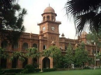 PU B.Com Part 1, 2 Supplementary Result 2014 Punjab University | ilmkidunya | Scoop.it