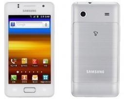 Nuevo Samsung Galaxy M con Android | VIM | Scoop.it