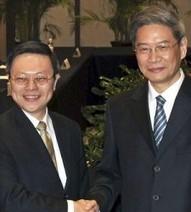China y Taiwán se reúnen en Nanjing para estrechar lazos | Asia-Pacific developments | Scoop.it