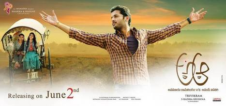 A Aa Movie Review Rating & 1st Day Collection | Reviews | Scoop.it