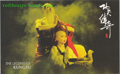 Red Theatre kungfu show | Beijing Kungfu Show | Scoop.it