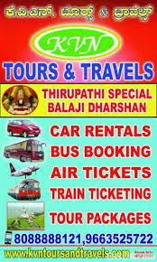 K V N Tours & Travels - Car Rentals in Marathahalli Bangalore, Tours & Travels, Tour Package | Business Information | Scoop.it