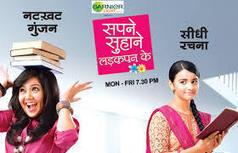 Sapne Suhane Ladakpan Ke 12 June 2014 Zee Tv episode | watch pakdramas | Scoop.it