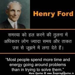 असफलता सफलता से कहीं ज़्यादा महत्वपूर्ण है - Hindi Motivational Stories | Inspirational Story in Hindi | Hindi Quote | Hindi Moral Stories | Inspirational Stories in Hindi | Scoop.it