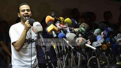 Tamarroud appelle le peuple égyptien à une manifestation de masse demain vendredi, pour protéger les acquis de la révolution | Égypt-actus | Scoop.it
