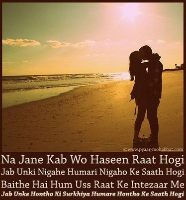 50+} Best Love Shayari in Hindi - Hindi Love Shayari | Techfabia | Scoop.it