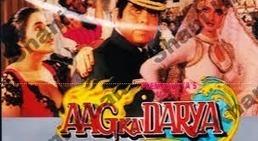 Latest Hindi Lyrics of Bollywood Movies: Rishta Yeh Mohabbat Ka Lyrics - Aag Ka Dariya (1990)  -  Lata Mangeshkar, Shabbir Kumar   hindi movie lyrics   Scoop.it