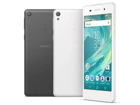 Harga Sony Xperia E5 Spesifikasi Juni 2016 | Meme | Scoop.it
